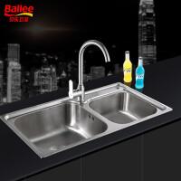 贝乐BALLEE A802C9901-15 厨房龙头水槽套装 不锈钢双槽洗菜盆 净铅龙头