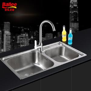 贝乐卫浴不锈钢双槽水槽套装冷热水厨房龙头A802C9901-15