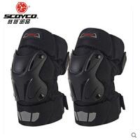 赛羽护膝 摩托车防摔防风保暖护具 短护腿越野骑行骑士装备