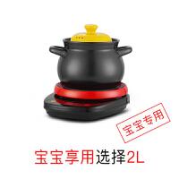 自动陶瓷电炖锅隔水炖煲汤锅紫砂电砂锅煮煮粥锅