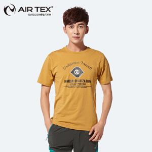AIRTEX亚特夏季快干透气户外跑步男士速干衣 运动圆领短袖速干T恤MT326