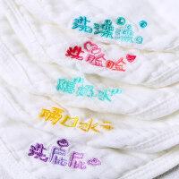 婴儿口水巾宝宝纱布毛巾柔软纯棉幼儿小方巾新生儿洗脸巾手帕手绢 5条装白色(30*30cm)