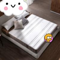 天然乳胶床垫 1.8m1.5米双人软硬两用弹簧椰棕床垫定做