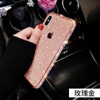 苹果6s手机壳边框潮牌女款6plus全包护套iphone6金属闪粉水钻