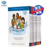 英文原版绘本 One Story A Day 365个儿童英文故事书天天故事会12册 小学生版英语读物 晚安睡前磨耳朵