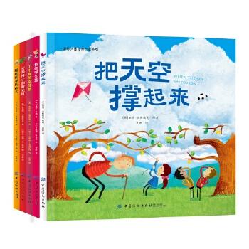 原版引进!5册绘本套装!《把天空撑起来》《聪明的亚历山大》《了不起的克劳德》《麦基博士和时光机》《情绪吸尘器》 儿童情绪养成,动脑励志,积极向上!