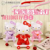 hello kitty滑板充电小台灯 卡通儿童卧室小夜灯 创意实用礼物 白光 1W