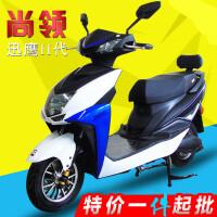 尚领电动车配件/大环聚英电动车外壳/ 摩托车外壳 BWSSN2661