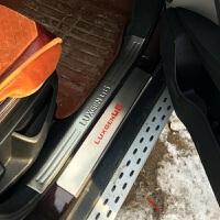 专用于12-16纳智捷U6改装专用不锈钢迎宾踏板全套优6装饰门槛条 *