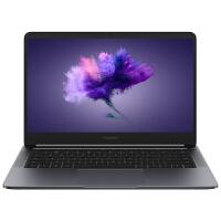 【当当自营】华为 荣耀MagicBook 14英寸轻薄笔记本电脑 i7 8GB 256GB 独显 星空灰