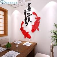 亚克力墙贴画3d立体贴画电视客厅餐厅玄关背景墙纸平安富贵鱼水晶装饰墙贴画 红鱼黑字