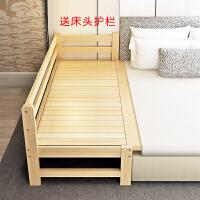 加宽床拼接床定制儿童床带护栏单人床实木床加宽拼接加床拼床定做o8i