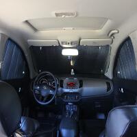 哈弗H6C途观奥迪Q5吉利博越荣威RX5专用汽车全景天窗遮阳前挡防晒SN9809