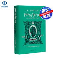预售英文原版 哈利波特与混血王子 斯莱特林学院版 精装 Harry Potter and the Half-Blood