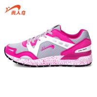 贵人鸟正品鞋子女鞋新款正品跑步鞋运动鞋青春女子喷墨潮流休闲鞋户外鞋