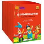 调皮的数字小人 彩虹桥经典阶梯阅读起步系列30册 3-6岁学龄前和学龄儿童的阅读培养方案 儿童绘本故事书 语文教材生词词