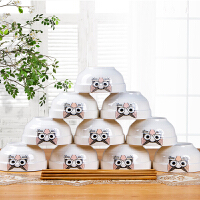 碗 10个中式米饭碗筷套装陶瓷餐具家用礼品骨瓷吃饭可微波4.5英寸吃饭碗