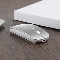 蓝牙鼠标酷比魔方KNote KNote5/8平板电脑无线鼠标静音充电版鼠标