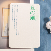 文艺 新ipad9.7保护套ipad5/6休眠pro10.5Air3皮壳日系2019Air1/2
