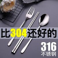 316不锈钢勺子筷子叉子盒子餐具三件套学生便携套装上班旅行