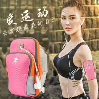 男女臂带健身臂袋苹果手腕包华为手机臂套跑步手机臂包运动手臂包