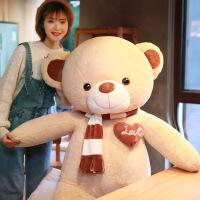 ?泰迪熊猫公仔抱抱熊女孩大布娃娃玩偶毛绒玩具送女友熊熊生日礼物
