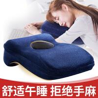 午睡枕趴趴枕午休枕睡觉抱枕靠垫午睡办公室趴睡枕学生