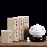 创意白色莲花陶瓷香炉摆件香薰炉盘香炉塔香线香熏香炉香插香器