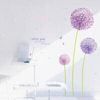 紫色蒲公英蝴蝶墙贴玻璃贴花宿舍墙上贴纸客厅卧室温馨墙画可移除 紫色蒲公英