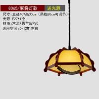 中式吊灯中国风仿古餐厅木艺客厅灯现代中式灯饰古典羊皮灯笼灯具