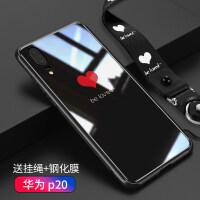 华为p10手机壳p20男女plusmagic2荣耀10gt玻璃p20pro十情侣款个性创意mat
