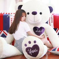 泰迪熊猫公仔抱抱熊女生布娃娃玩偶毛绒玩具送女友生日情人节礼物
