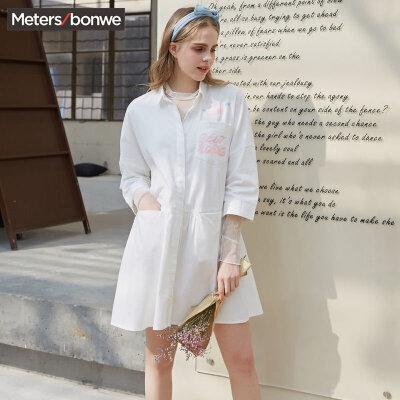 【2件2.5折叠券约:32,12日0点】美特斯邦威衬衫连衣裙女甜美可爱春装新款简约衬衫裙短裙潮X 美特斯邦威狂欢盛典,千款2件2.5折领券低至2折,快来加购吧!