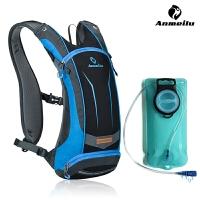 户外双肩骑行背包水袋背包徒步登山跑步运动背包8L