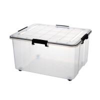 工具箱汽车家工具收纳箱玩具柜子柜子被子收纳盒整理盒食物手提式整理储物箱 升级款