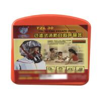 消防面具防烟防火防毒面具口罩酒店家用火灾逃生面罩呼吸器