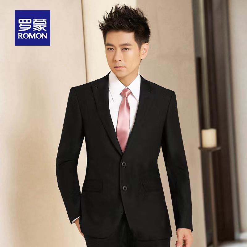Romon/罗蒙男士修身西装职业装新款结婚新郎伴郎礼服商务西服套装 西服套装 商务休闲