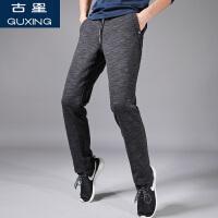 冬季休闲裤运动裤男加绒加厚保暖舒适修身迷彩裤学生直筒卫裤古星