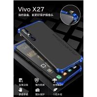 步步高vivox27手机壳新款防摔vivox27金属边框磨砂全包vivo27保护套时尚vivi X2