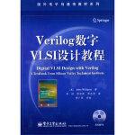 【旧书二手书9成新】Verilog数字VLSI设计教程(含CD光盘1张) (美)威廉斯,李林,陈亦欧,郭志勇 9787