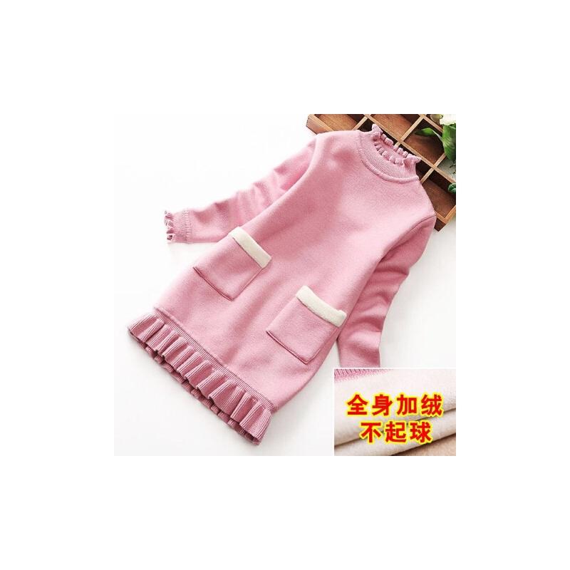 20191124080304469女童毛衣加绒秋冬装洋气中长款中大童女孩包臀裙高领打底衫