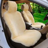 20180808113736664汽车坐垫冬季 纯羊毛坐垫不掉毛皮毛一体毛垫羊剪绒座垫 短毛车垫