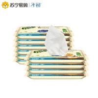 子初洋甘菊婴儿湿巾新生儿宝宝儿童手口湿纸巾小包随身装10片*10