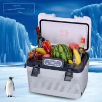 半导体车载冰箱冷藏冰箱 19升车家双用学生宿舍冰箱旅行车载冰箱5wd