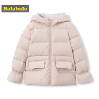 巴拉巴拉童装儿童外套新款冬季女大童中长款羽绒服连帽轻薄女