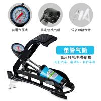 脚踏打气筒高压便携式自行车电动车摩托车汽车脚踩充气泵骑行装备 蓝色单筒 FP540D 附赠多功能气嘴