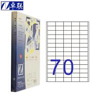卓联ZL2670A镭射激光影印喷墨 A4电脑打印标签 38*21.5mm不干胶标贴打印纸 70格打印标签 100页
