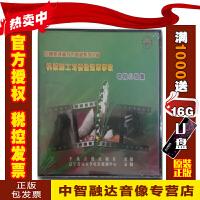 正版包票 机械加工习惯性违章事故电视小品集(1VCD)视频音像光盘影碟片