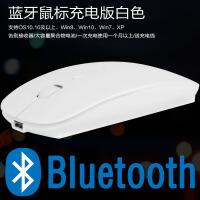 无线蓝牙充电鼠标适用macbookAir苹果小米联想笔记本无线蓝牙充电鼠标Pro女小米超薄4.0 标配