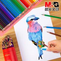 晨光文具水溶性彩铅24色油性彩色铅笔专业工具素描初学者36色手绘画笔成人画画套装72色儿童学生用填色笔